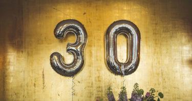 確定拠出年金(iDeCo)で毎月5,000円を30年間積み立てたらいくらになるか